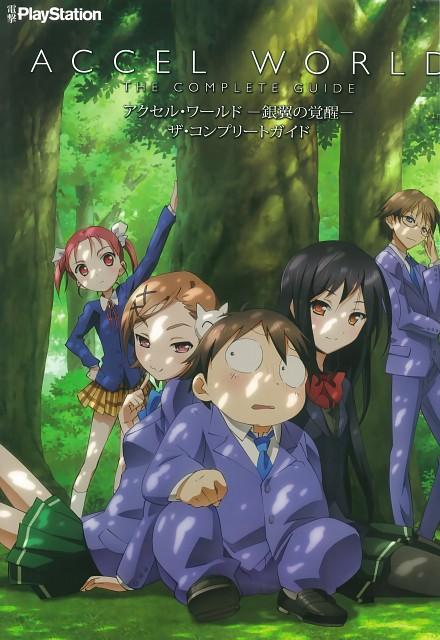 Hima, Accel World, Kuroyuki Hime, Yuniko Kouzuki, Arita Haruyuki