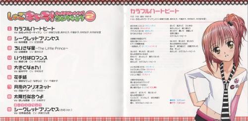 Peach-Pit, Satelight, Shugo Chara, Amu Hinamori