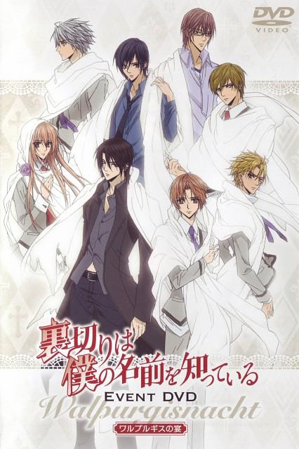 Hotaru Odagiri, J.C. Staff, Uragiri wa Boku no Namae wo Shitteiru, Shuusei Usui, Touko Murasame
