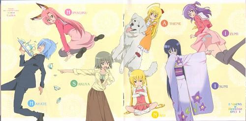 Kenjiro Hata, Hayate the Combat Butler, Hinagiku Katsura, Hayate Ayasaki, Izumi Segawa