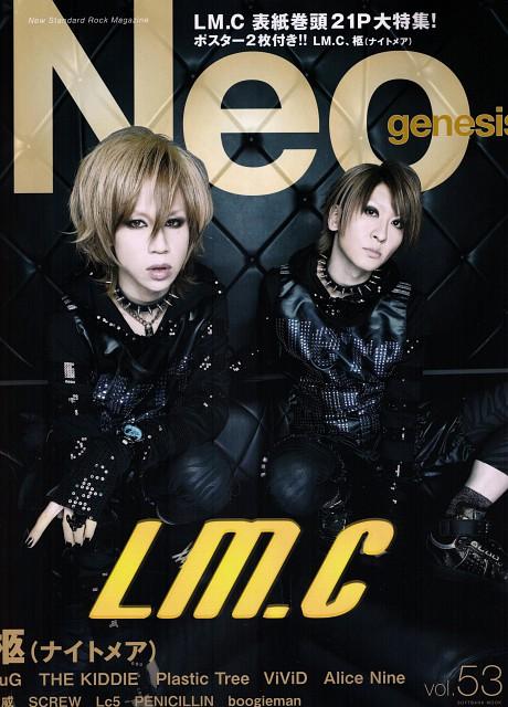 LM.C, Aiji, maya, Magazine Covers