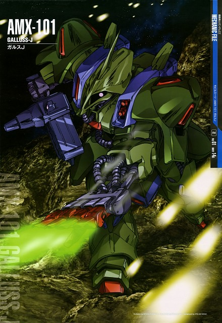 Atsushi Shigeta, Sunrise (Studio), Mobile Suit Gundam Double Zeta, Mobile Suit Gundam - Universal Century, Gundam Perfect Files