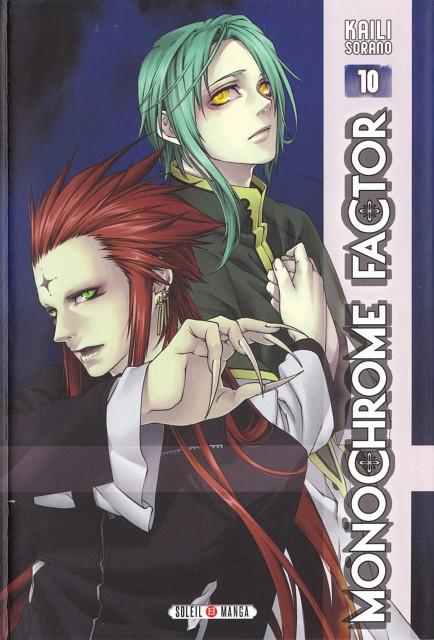 Kaili Sorano, Monochrome Factor, Homurabi, Shisui, Manga Cover