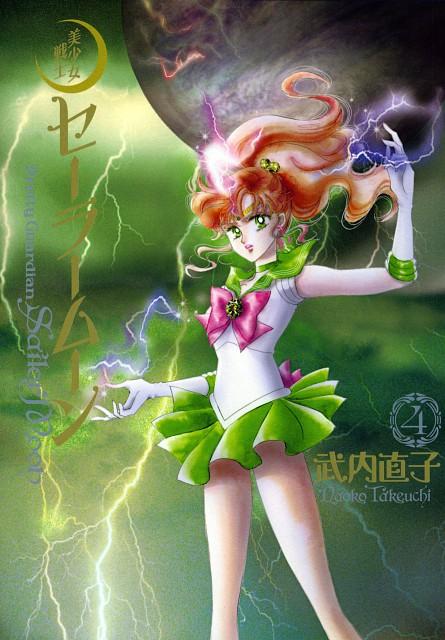 Naoko Takeuchi, Bishoujo Senshi Sailor Moon, Sailor Jupiter, Manga Cover