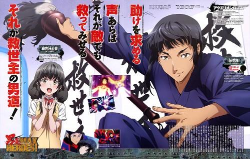 Satelight, Aquarion Logos, Kokone Kikogami, Akira Kaibuki, Magazine Page