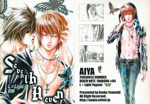 Death Note, Light Yagami, L, Doujinshi, Doujinshi Cover