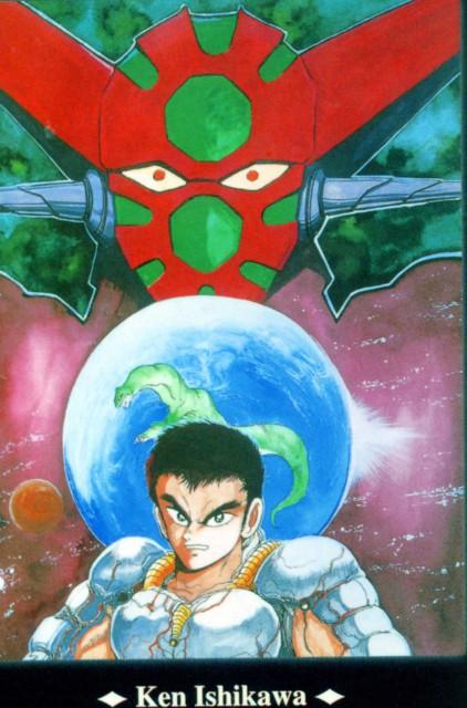 Getter Robo, Go Ichimonji