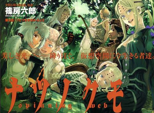 Rokuro Shinofusa, Natsunokumo, Waifu, Manga Cover
