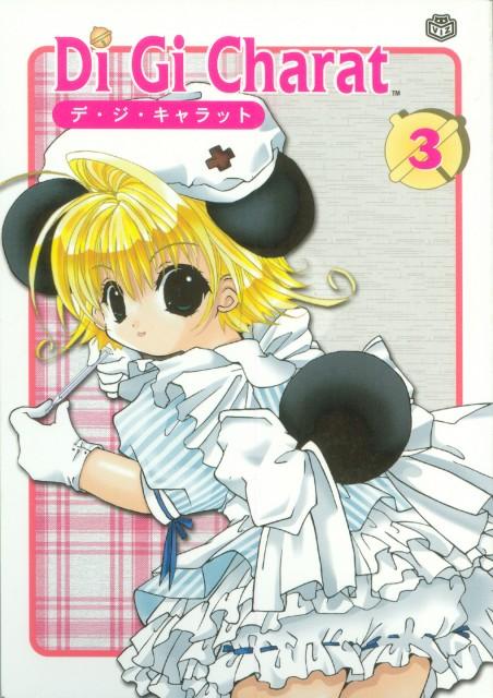 Koge Donbo, Di Gi Charat, Piyoko, Manga Cover