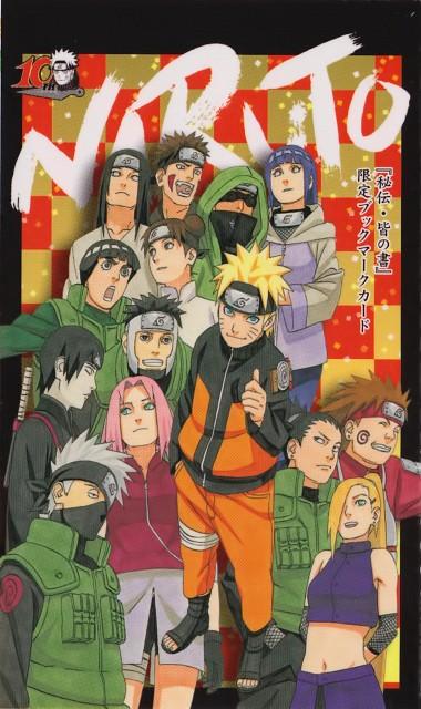 Masashi Kishimoto, Naruto, Mina no Sho Fan Book, Sakura Haruno, Shino Aburame