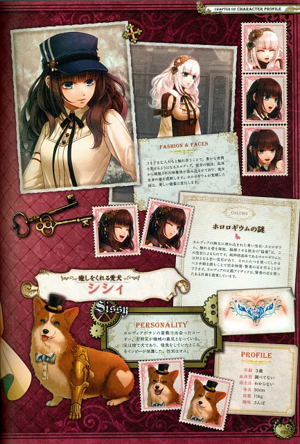 miko (Mangaka), Idea Factory, Code: Realize Official Visual Fan Book, Code: Realize, Sissi