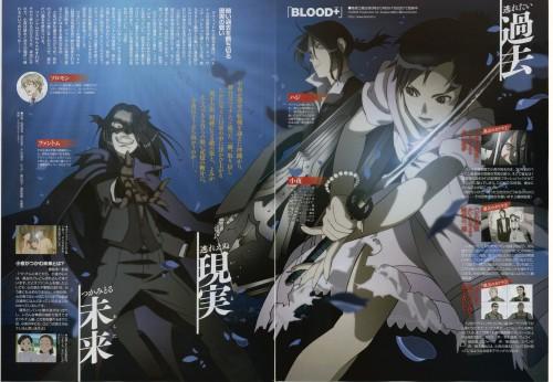 Production I.G, Blood+, Karl Fei-ong, Saya Otonashi, Hagi