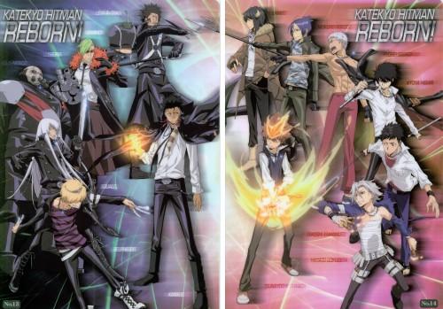 Akira Amano, Artland, Katekyo Hitman Reborn!, Tsunayoshi Sawada, Levi A Than