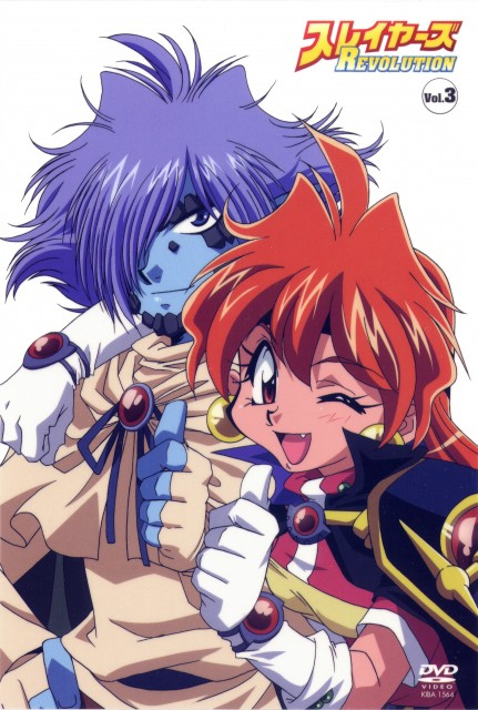 Slayers, Zelgadis Greywords, Lina Inverse