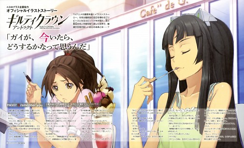 Kouji Oodate, Production I.G, GUILTY CROWN, Ayase Shinomiya, Tsugumi