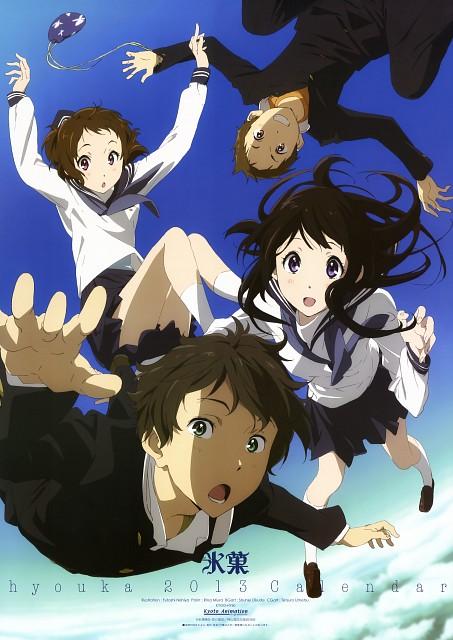Futoshi Nishiya, Kyoto Animation, Hyouka, Eru Chitanda, Houtarou Oreki