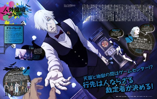 Madhouse, Death Parade, Chiyuki, Decim, Animage