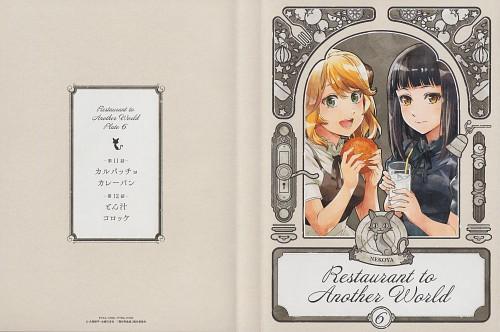 Silver Link, Isekai Shokudou, Kuro (Isekai Shokudou), Aletta, DVD Cover