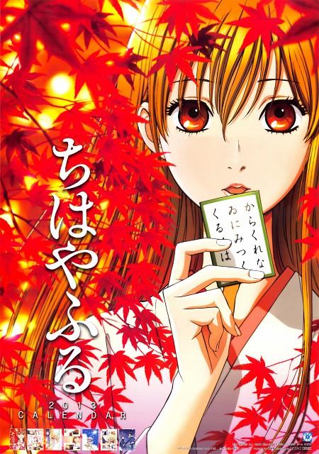 Yuki Suetsugu, Madhouse, Chihayafuru, Chihaya Ayase, Calendar