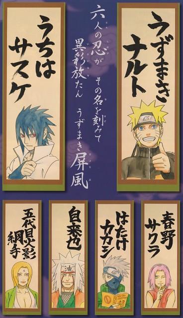Masashi Kishimoto, Naruto, Jiraiya , Tsunade, Kakashi Hatake