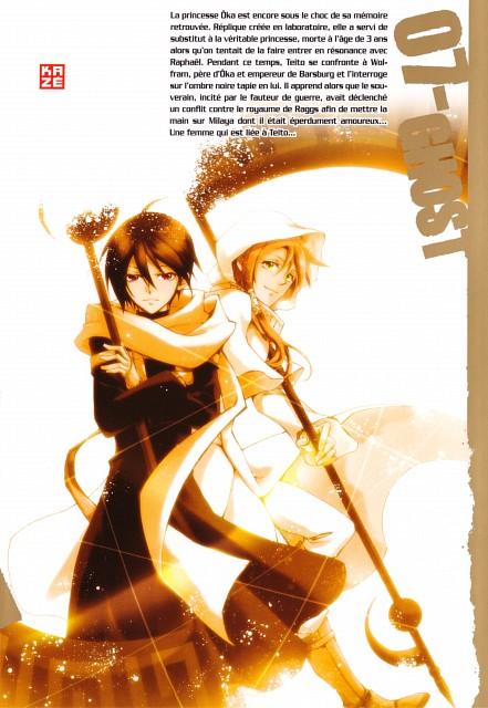Yukino Ichihara, 07-Ghost, Teito Klein, Hakuren Oak, Manga Cover