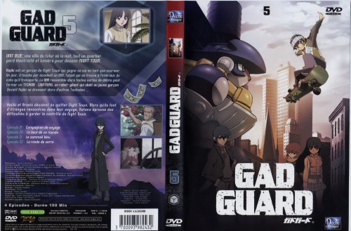 Gonzo, GAD Guard, Katana (Gad Gaurd), Hajiki Sanada, Aiko Mary Harmony
