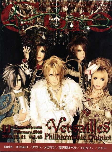 Yuki, Kamijo, Jasmine You, Versailles: Philharmonic Quintet, Teru