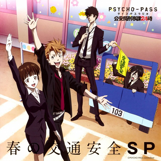 Production I.G, PSYCHO-PASS, Shinya Kougami, Kagari Shuusei, Akane Tsunemori