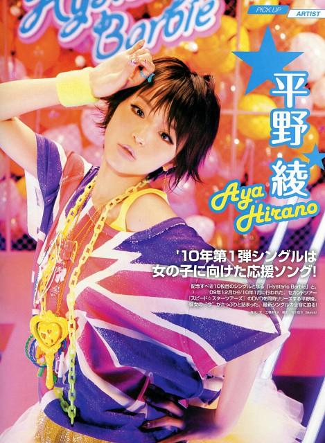 Aya Hirano