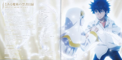 J.C. Staff, To Aru Majutsu no Index, Index Librorvm Prohibitorvm, Touma Kamijou