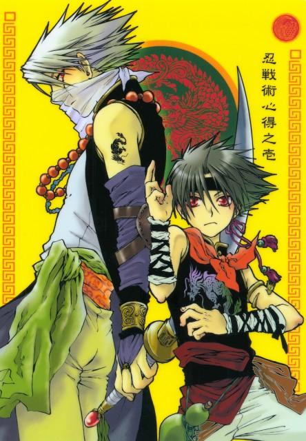 Nekota Yonezou, Naruto, Gashuu, Kakashi Hatake, Sasuke Uchiha