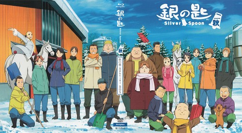 Hiromu Arakawa, Gin no Saji, Yugo Hachiken, Aki Mikage (Gin no Saji), Keiji Tokiwa