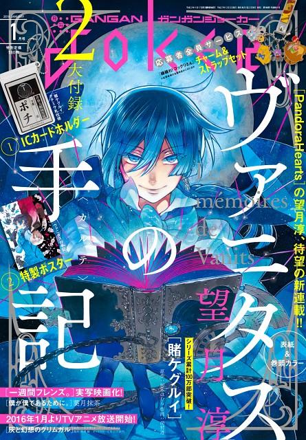 Jun Mochizuki, Vanitas no Shuki, Vanitas (Vanitas no Shuki), Magazine Covers, Gangan Joker
