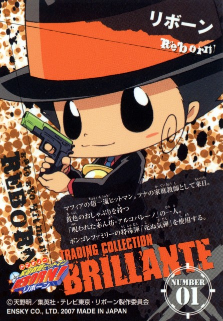 Akira Amano, Artland, Katekyo Hitman Reborn!, Katekyo Hitman Reborn!: Trading Collection, Reborn (Character)