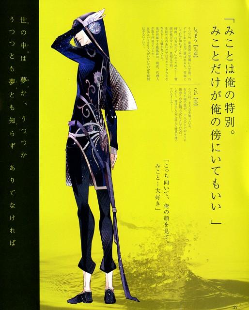 Yura, Hana Awase, Utsutsu, Character Sheet