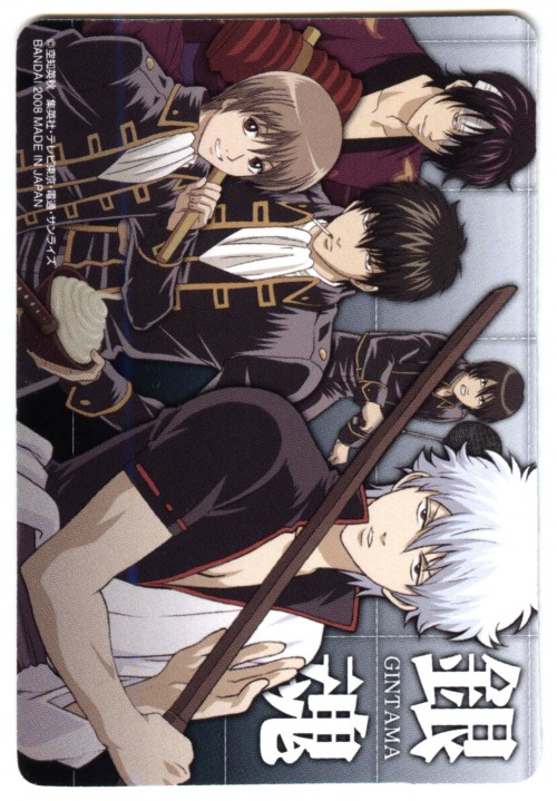 Hideaki Sorachi, Sunrise (Studio), Gintama, Toshiro Hijikata, Shinsuke Takasugi