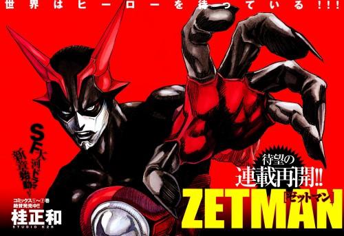 Masakazu Katsura, Zetman, Young Jump