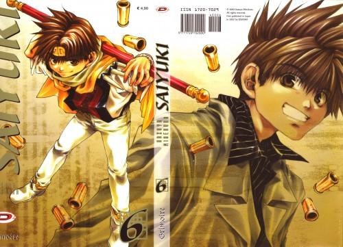 Kazuya Minekura, Studio Pierrot, Saiyuki, Son Goku (Saiyuki), Manga Cover