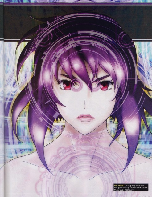 Masamune Shirow, Production I.G, Ghost in the Shell, Motoko Kusanagi