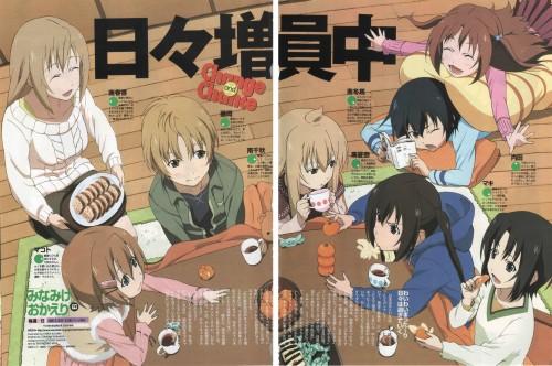 Koharu Sakuraba, Minami-ke, Fujioka, Touma Minami, Haruka Minami (Minami-ke)