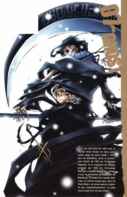 Yukino Ichihara, Studio DEEN, 07-Ghost, Teito Klein, Manga Cover