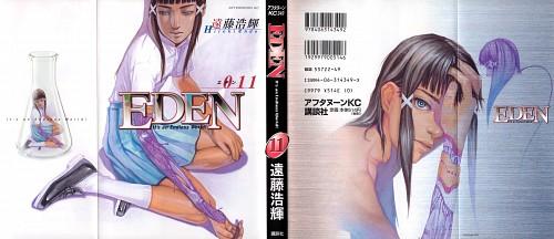 Hiroki Endo, Eden, Lethia Aleetheia, Manga Cover