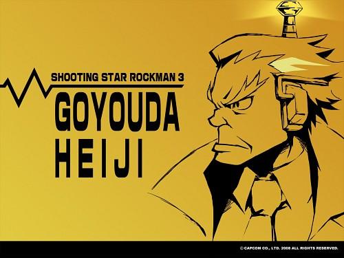 Keiji Inafune, Capcom, MegaMan, Heiji Goyouda, Official Wallpaper