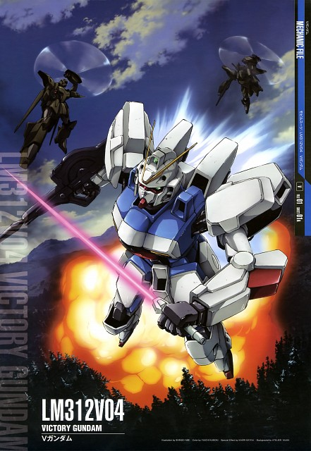 Shingo Abe, Sunrise (Studio), Mobile Suit Victory Gundam, Mobile Suit Gundam - Universal Century, Gundam Perfect Files