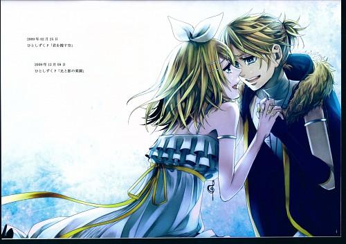 Suzunosuke, Colorful (Suzunosuke), Vocaloid, Len Kagamine, Rin Kagamine