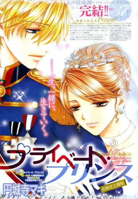 Maki Enjouji, Private Prince, Wilfred Enrique Ritsuka Estol, Miyako Sakuragawa, Petit Comic
