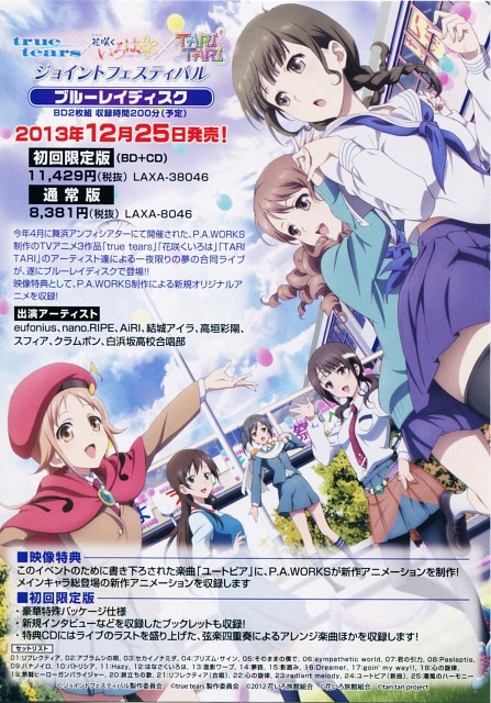 P.A. Works, Bandai Visual, Tari Tari, Hanasaku Iroha, True Tears