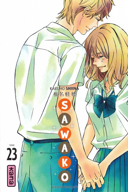 Karuho Shiina, Production I.G, Kimi ni Todoke, Kazuichi Arai, Manga Cover