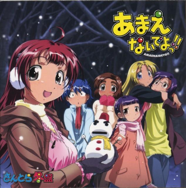 Toshinori Sogabe, Studio Deen, Amaenaideyo, Haruka Amanogawa, Yuuko Atoda