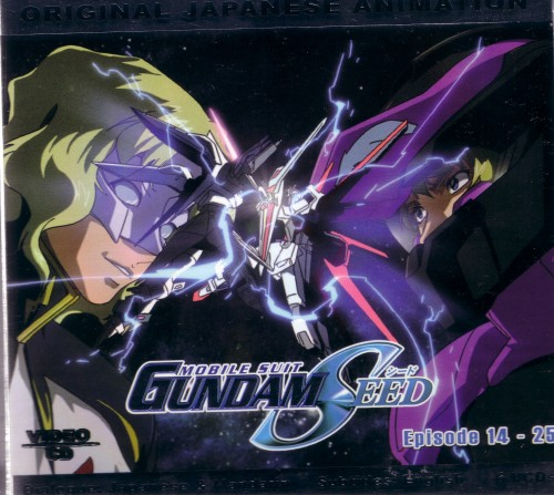 Sunrise (Studio), Mobile Suit Gundam SEED, Rau Le Creuset, Mu La Flaga